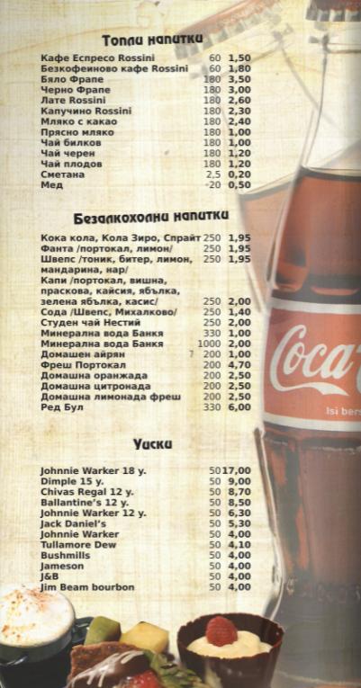 menu page 12