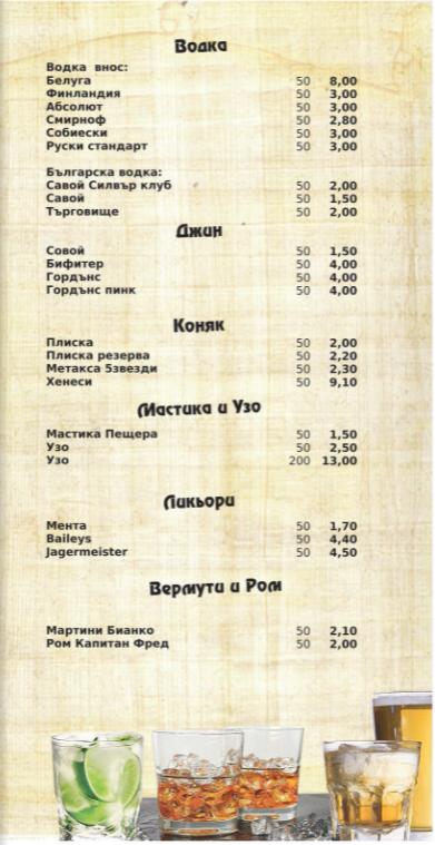 menu page 13