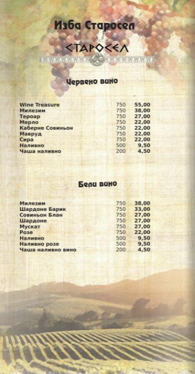 menu page 14