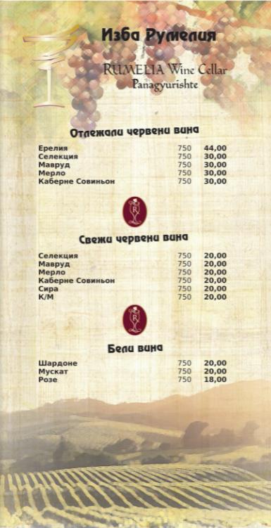 menu page 15